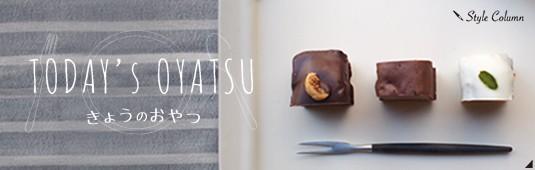 banner_oyatsu