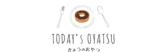 logo_oyatsu