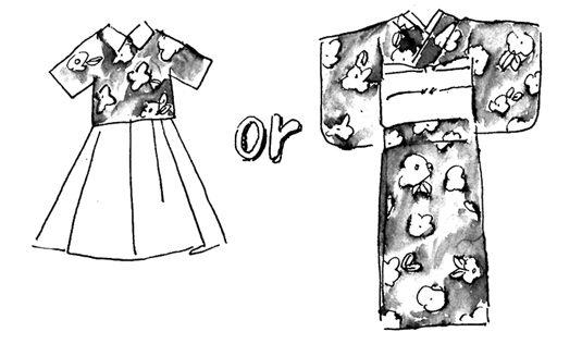 06_kimono