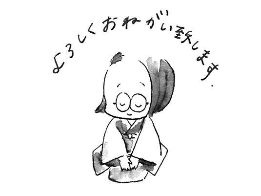 01_yoroshiku