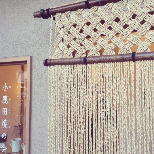 shizuoka55