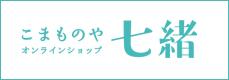 nanao_banner