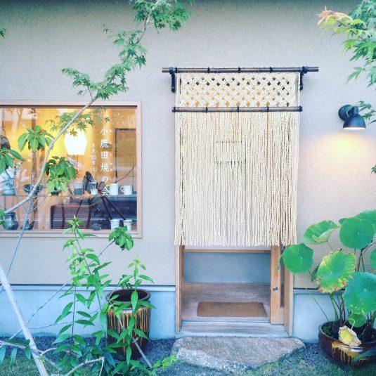 shizuoka44top