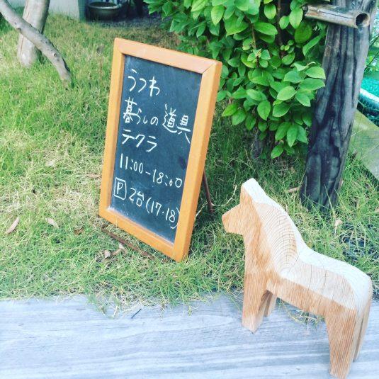 shizuoka47