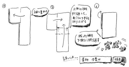 kimono_03_hondatami2