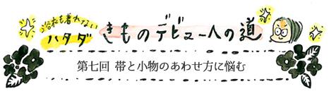 07_banner