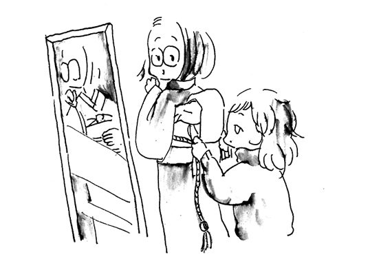 09_kitsuke