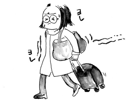 08_nimotsu