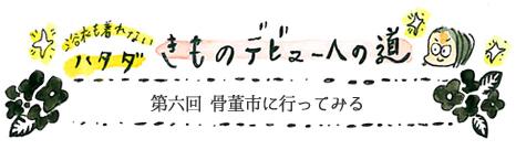 06_banner