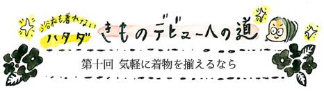 10_banner