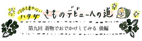 09_banner