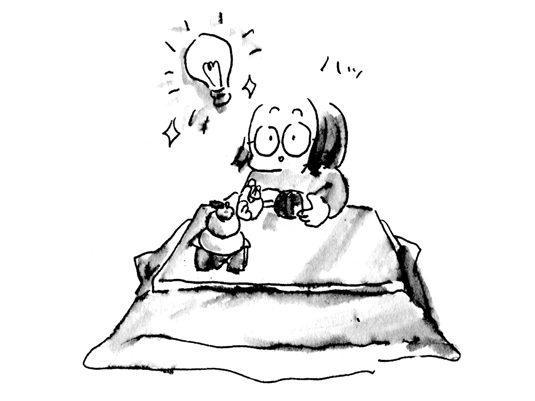 13_kotatsu