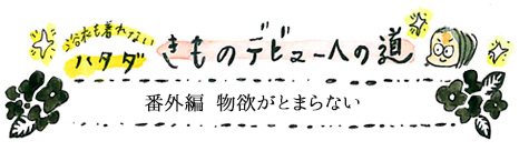 14_banner