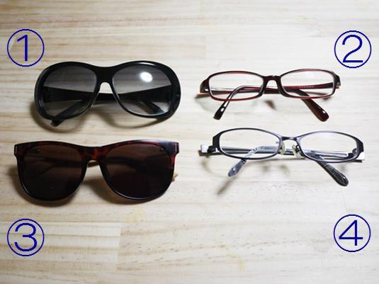 メガネ比較