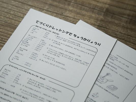 EJ200-00-0000-A372_use11