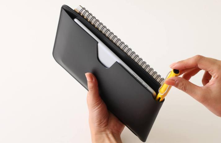 デジタル&アナログツールを持ち運べるケース