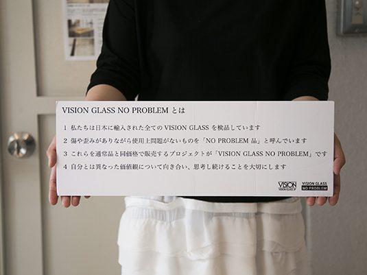 visionglass_17