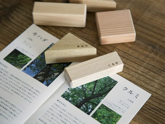 oak_tsumiki_02