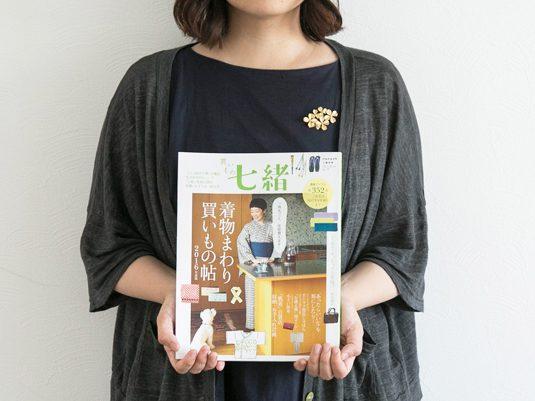 nanaoh01_resize