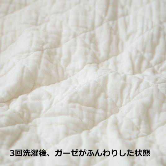 DA044-05-0001-B529_04