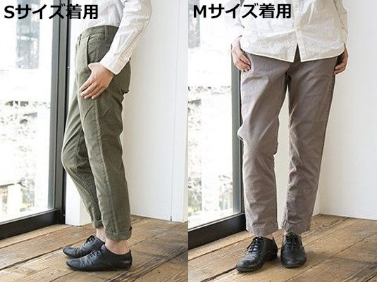 use_hikaku9