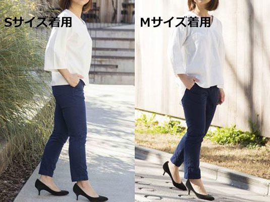 use_hikaku10