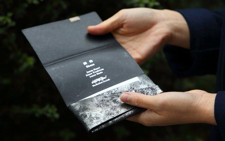 上質な一枚革のカードケース