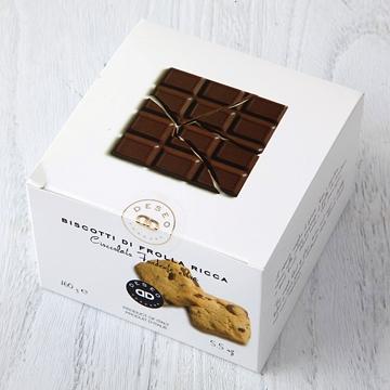 香り豊かな、大人味のチョコクッキー