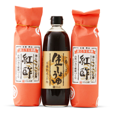 古来から使われている紅麹を使用
