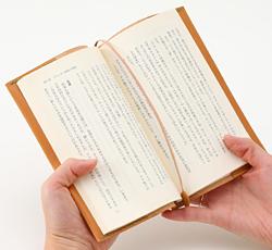 読書が楽しくなる、ブックカバー
