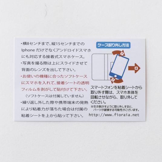HBA17-00-0001-B528_07